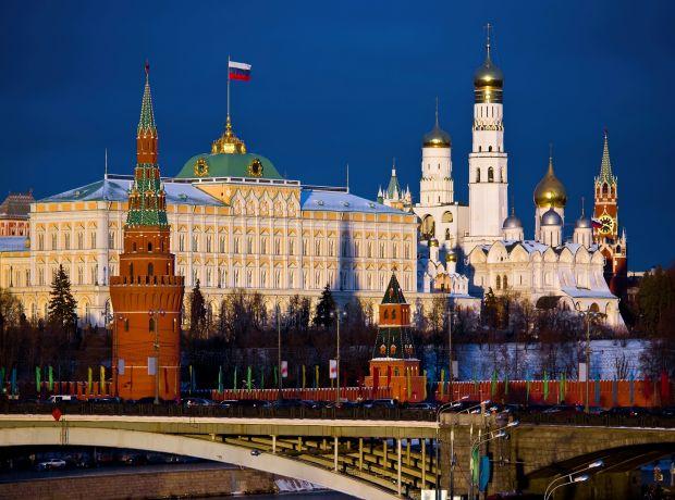 Резултат с изображение за министерство на комуникациите русия изображение