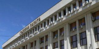 Съдебна палата-Бургас