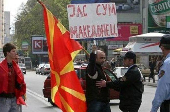 Македонците прекалиха
