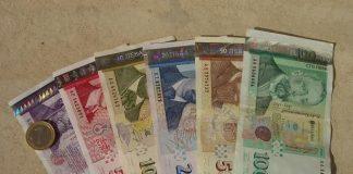 Банкнотите на България
