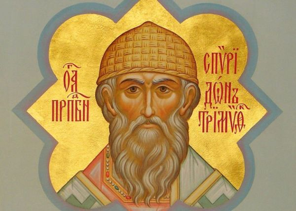 Св. Спиридон