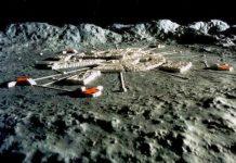 луната - база на извънземни