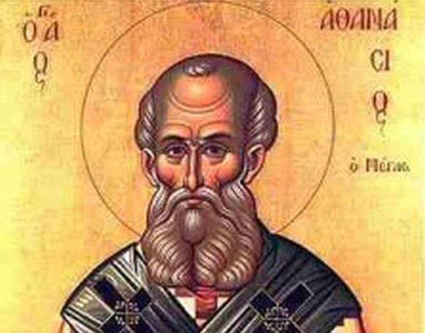 Св. Атанас
