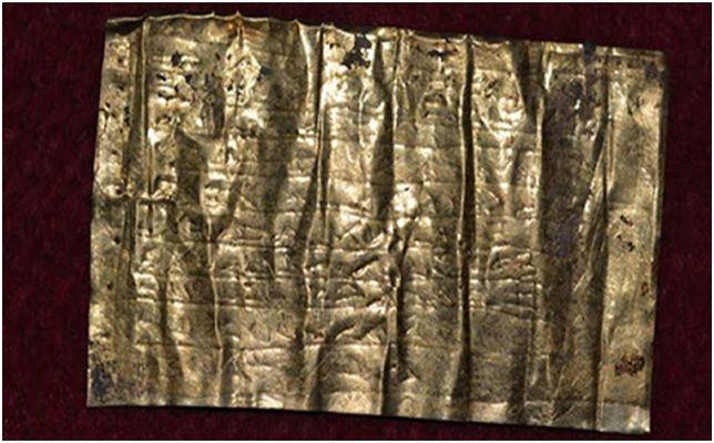 Златна табличка с римски проклятия