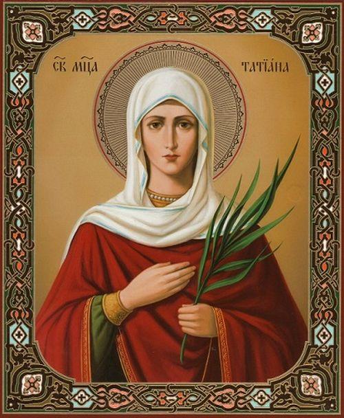 Почитаме Св.Татяна - Новини от Бургас