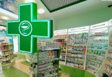 Създават Национална аптечна карта