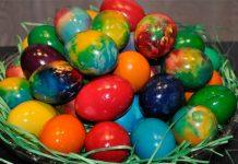Великденски празник