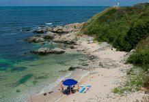 Райски залив