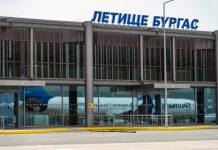 Английски, немски и полски авиокомпании отложили полетите си