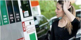Да налееш грешно гориво си е проблем