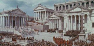 Древният Рим и нещата, които не знаете
