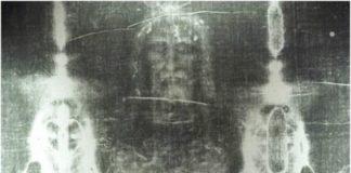 Искат ново изследване за Плащеницата от Торино