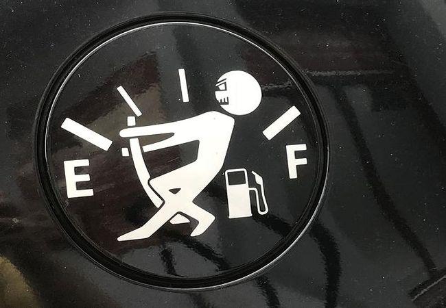 От 2020 ЕС наблюдава разхода на гориво