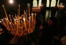 Рождество или Коледа - празник а раждането на Бога