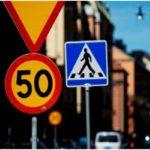 Кога и как са възникнали пътните знаци?
