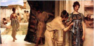 Украшенията били на почит в Древния Рим