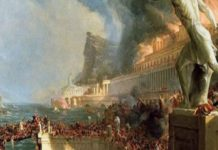 Краят на Рим и танцът на императорите
