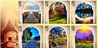 Как ви виждат разберете, арка като изберете