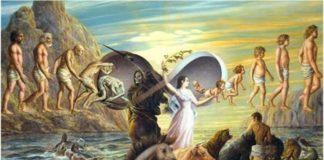Митове и легенди за безсмъртни е имало винаги
