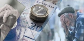 Нови начини за орязване на втората пенсия