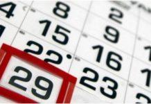 Високосна година - какво да не правим през нея