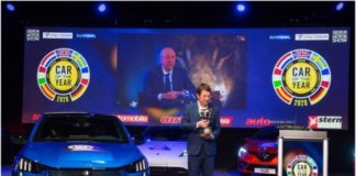 Европейска кола на годината е...