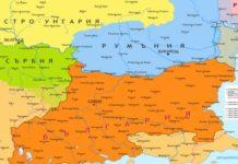 Трети март - началото на съвременна България