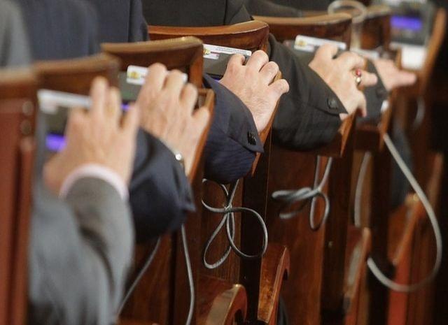 Отхвърлиха ветото на президнета за Закона на МВР