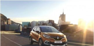Renault вече има фабрична газова уредба у нас