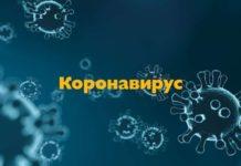 Новите случаи са най-много в Бургас