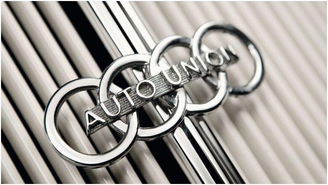 Audi винаги си е Audi