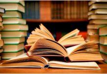 Непрочетени книги или Теория за антибиблиотеката