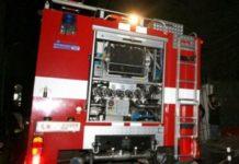 Пожар в Айтос