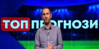 """Сакалиев е бивш футболист на """"Нефтохимик"""""""