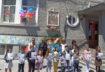 Инициативата имаше за цел да провокира въображението на децата към буквите