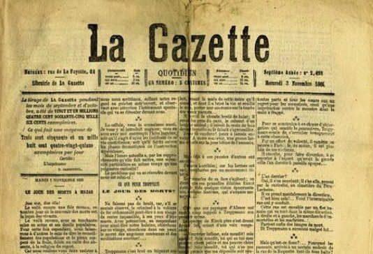 """""""Газетата"""", която промени света"""