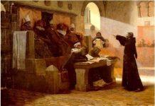 Инквизиция - някога тази дума е вцепенявала от ужас