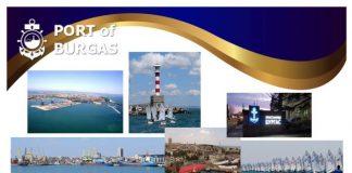 Бургаското пристанище стана на 117 години