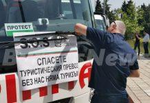 Протест на превозвачи в Бургас