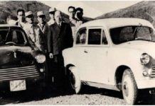 Suzuki е основана преди 100 години