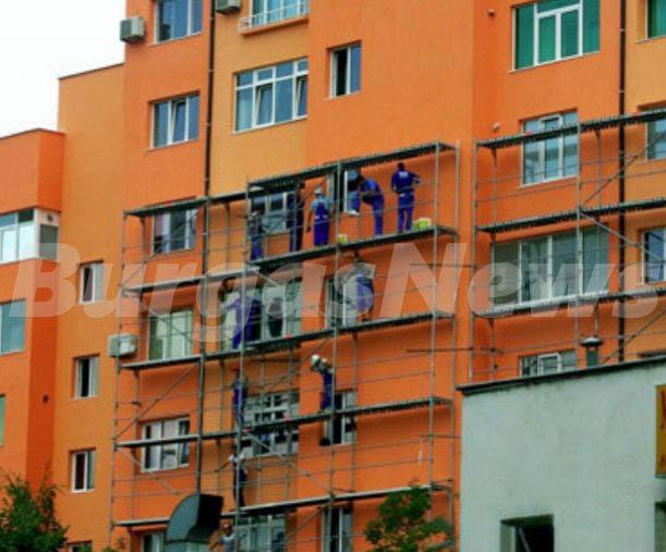 санират още 11 блока в Бургас