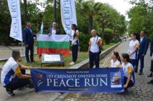 Пробегът за мир премина през 150 държави