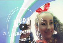 "СУ ""Юрий Гагарин"" изпрати 37 абитуриенти"