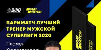 Пламен Константинов стана треньор на Русия