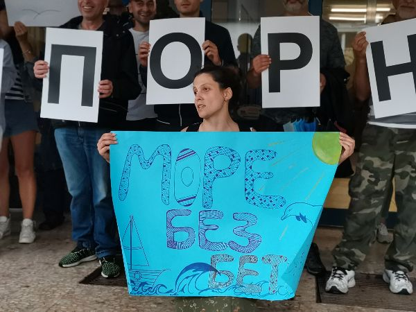 Протест срещу застрояване на Черноморието