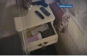 За тази снимка се твърди, че е от спалнята на Борисов