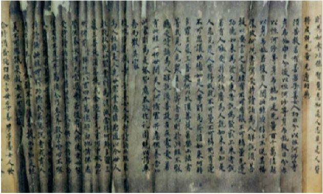Извънземни отвлекли китаец преди 5 века