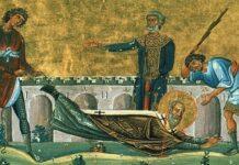 Св. Доротей починал в Одесос