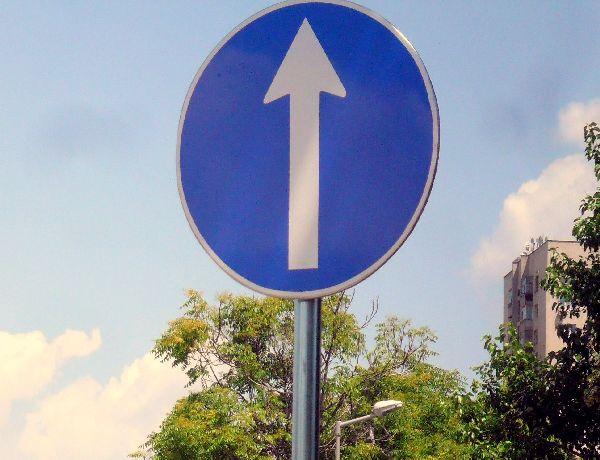 Движението ще е еднопосочно до нормализиране на трафика