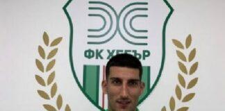 """Причината Петков да приеме предложението от """"Хебър"""" е треньорът Николай Митов"""